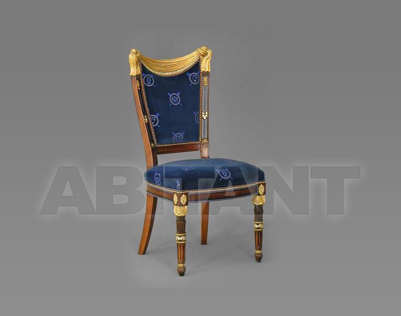 Купить Стул Belloni Classico 2795 2