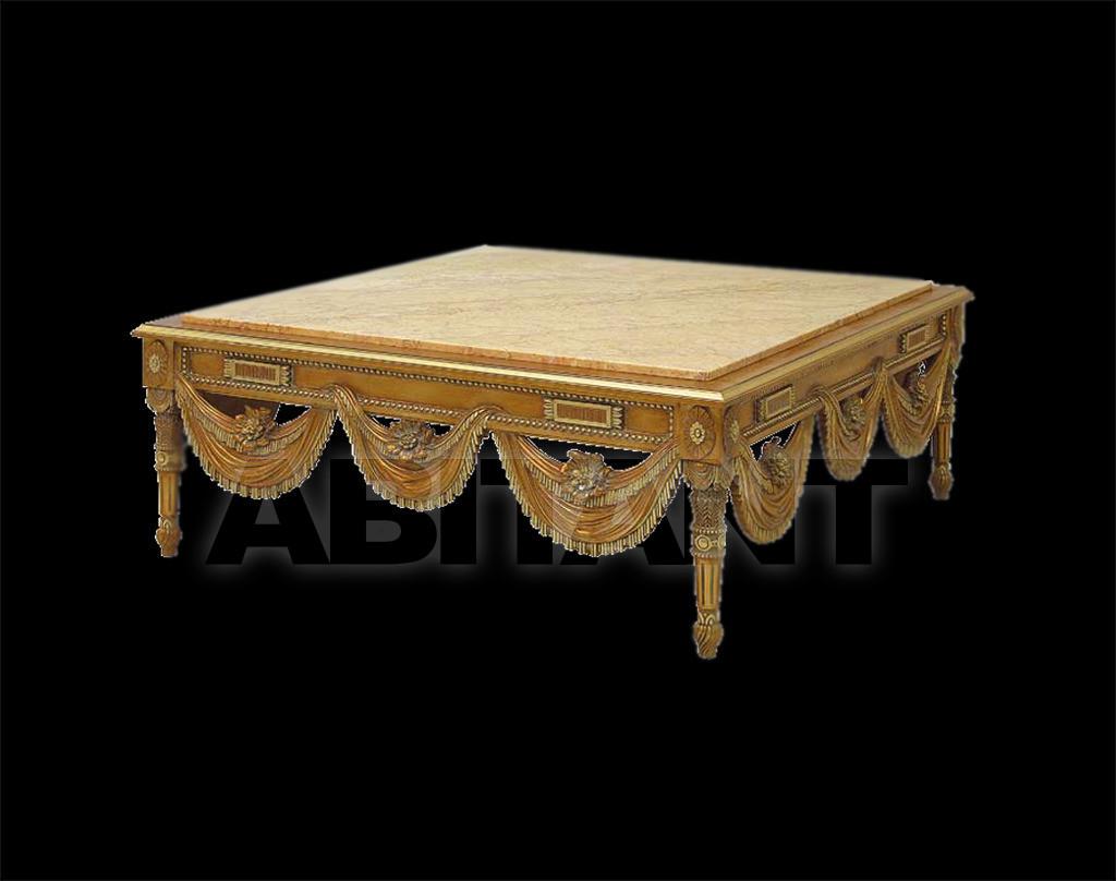 Купить Столик кофейный Belloni Classico 2484/TA