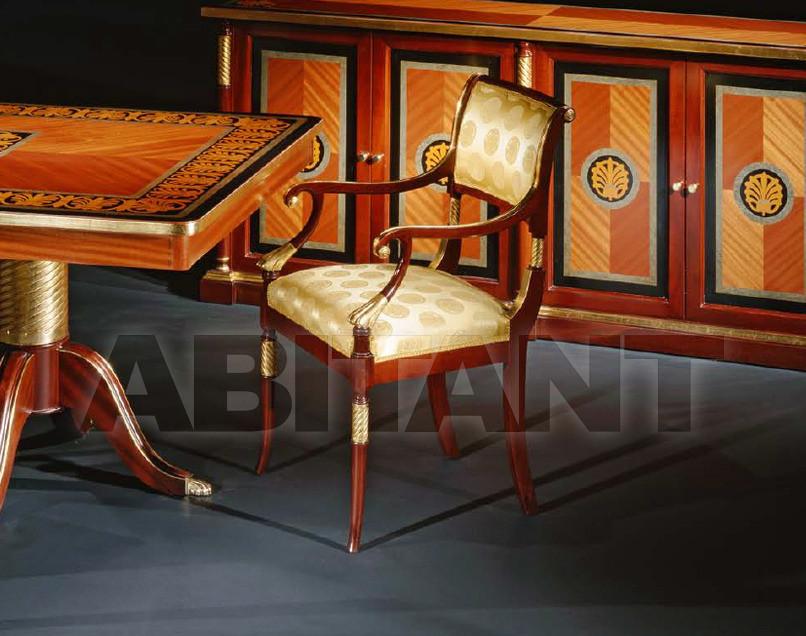 Купить Стул с подлокотниками Belloni Classico 2371 __