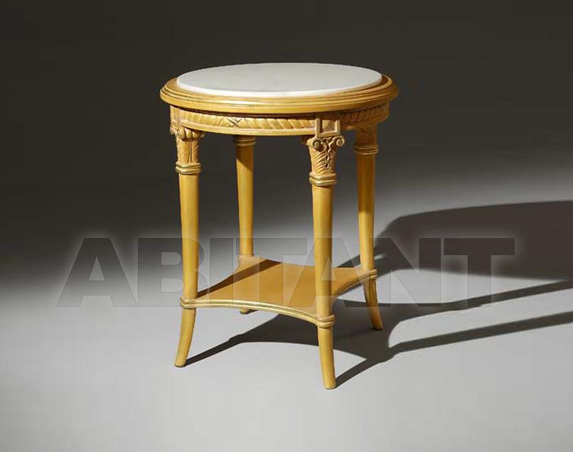 Купить Столик приставной Belloni Sofa Set 2886/SA