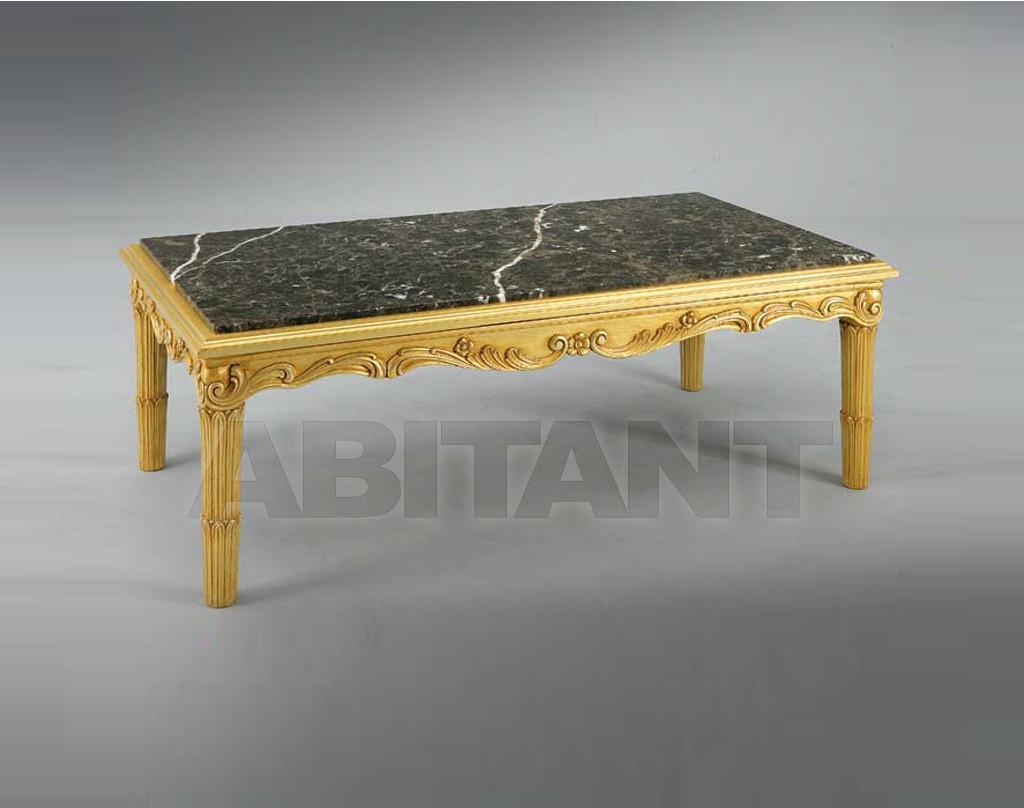 Купить Столик кофейный Belloni Sofa Set 2887/C