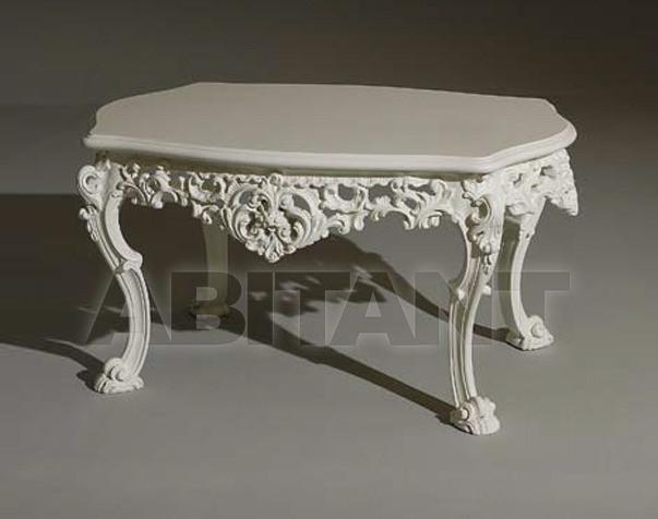 Купить Столик кофейный Belloni Sofa Set 3046/CA