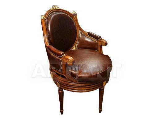 Купить Кресло Belloni Misc 3054 2