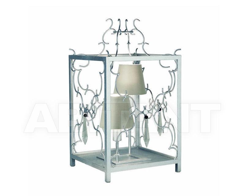 Купить Лампа настольная Baga-Patrizia Garganti Progress (baga) 3301