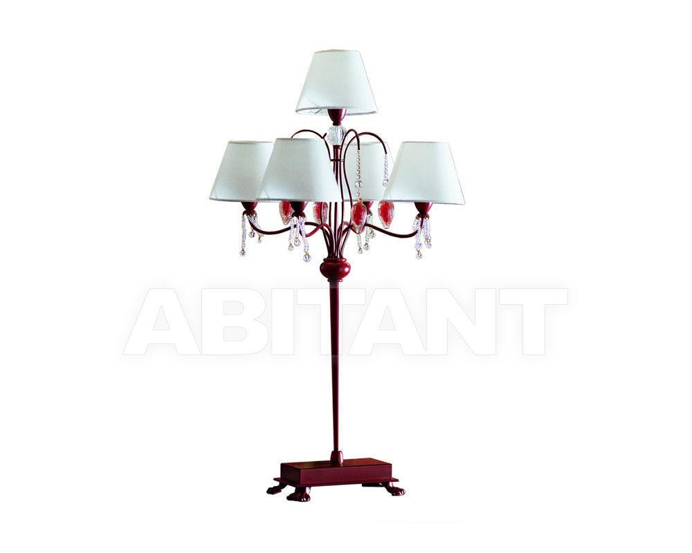 Купить Лампа настольная Baga-Patrizia Garganti Contemporary (baga) 2117