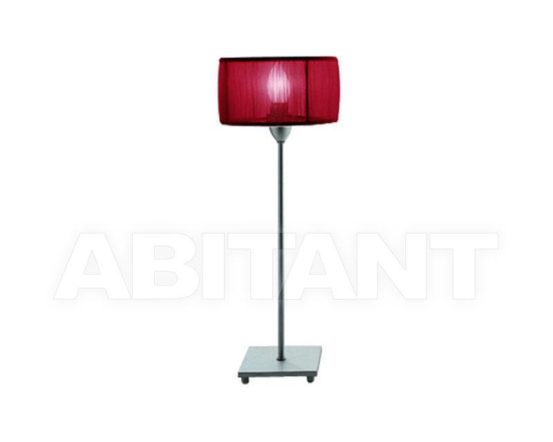 Купить Лампа настольная Baga-Patrizia Garganti Contemporary (baga) 5151