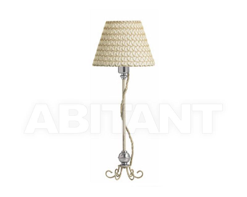 Купить Лампа настольная Baga-Patrizia Garganti 25th Anniversary (baga) 689