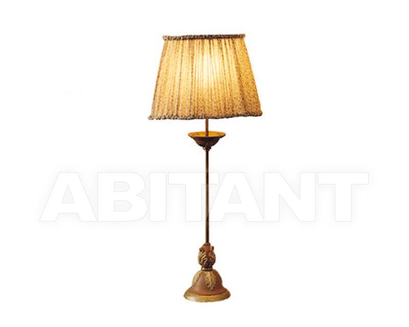 Купить Лампа настольная Baga-Patrizia Garganti 25th Anniversary (baga) 602BA
