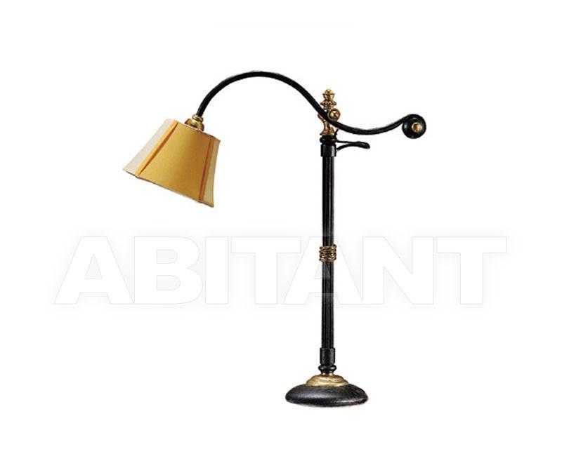 Купить Лампа настольная Baga-Patrizia Garganti 25th Anniversary (baga) 737B