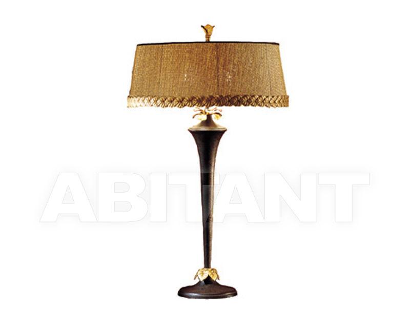 Купить Лампа настольная Baga-Patrizia Garganti Contemporary (baga) 799