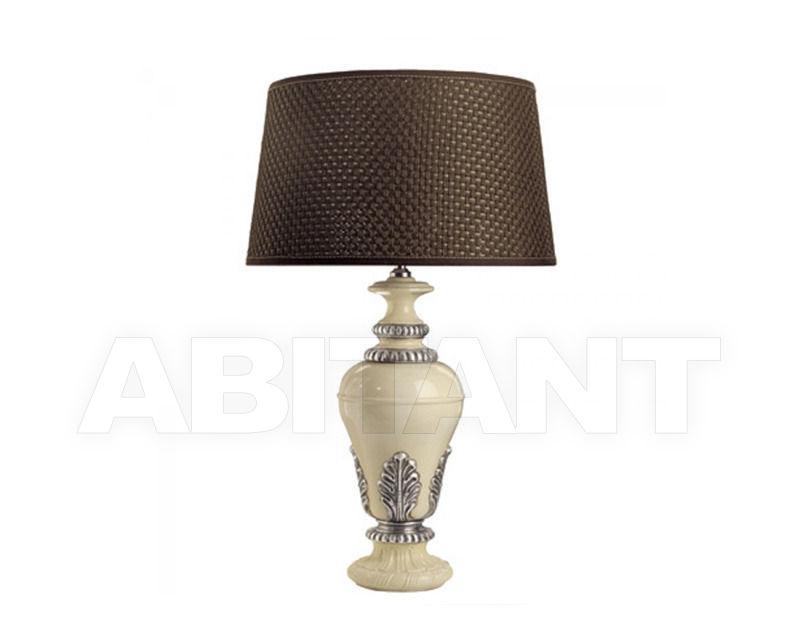 Купить Лампа настольная Baga-Patrizia Garganti Xxi Century (baga) CM. 513