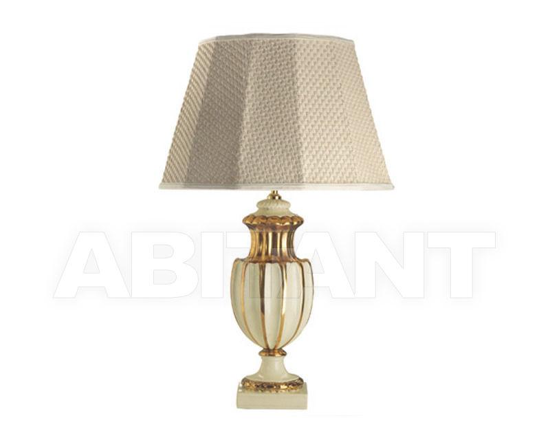Купить Лампа настольная Baga-Patrizia Garganti Xxi Century (baga) CM519