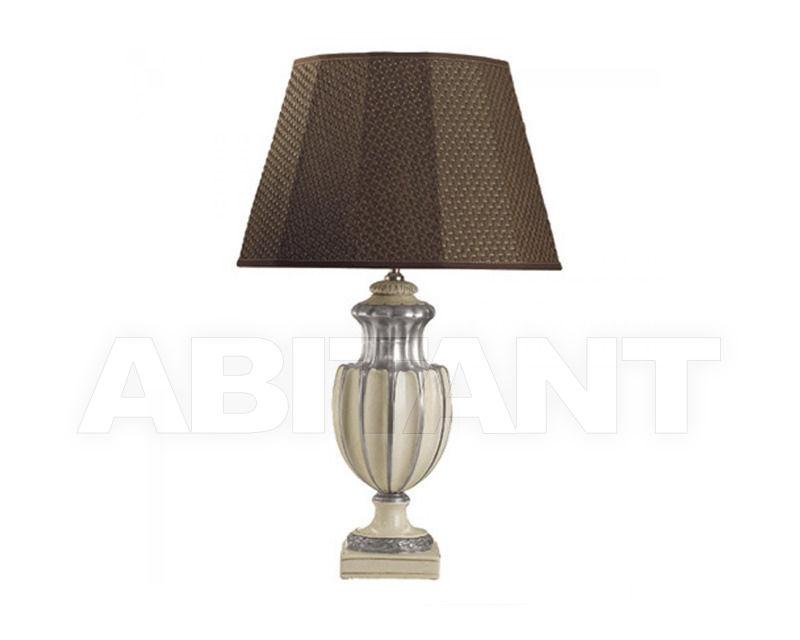 Купить Лампа настольная Baga-Patrizia Garganti Xxi Century (baga) CM520