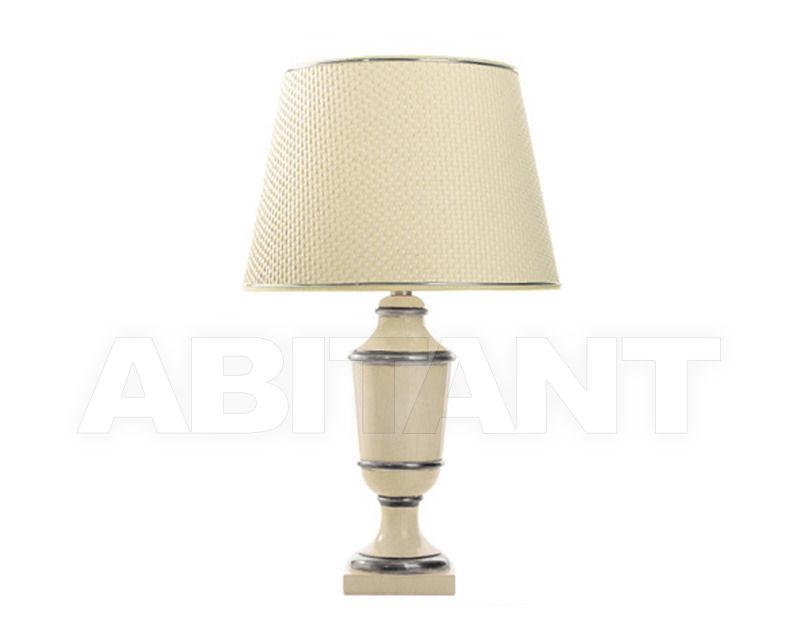 Купить Лампа настольная Baga-Patrizia Garganti Xxi Century (baga) CM525
