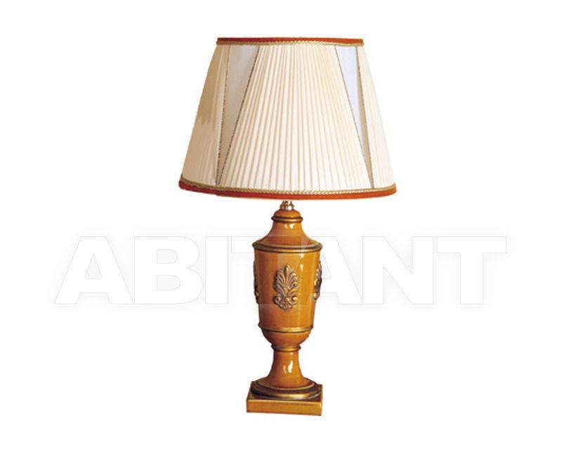 Купить Лампа настольная Baga-Patrizia Garganti 25th Anniversary (baga) CM376