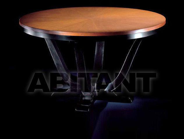 Купить Стол обеденный Casali srl /Transition Transition 4025