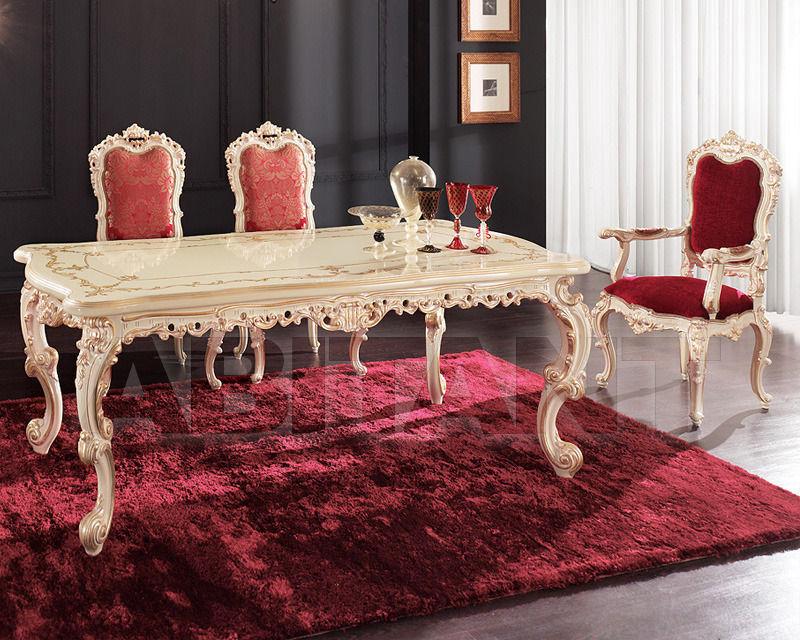Купить Стол обеденный Morello Gianpaolo Anteprima 1692/W