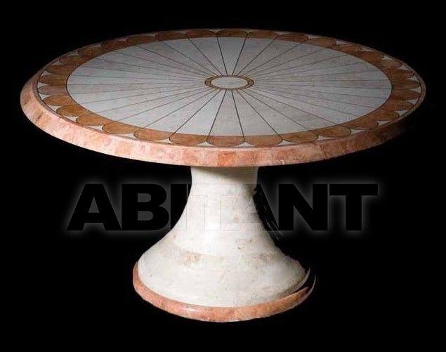 Купить Стол обеденный Arreda Style News 3901 T