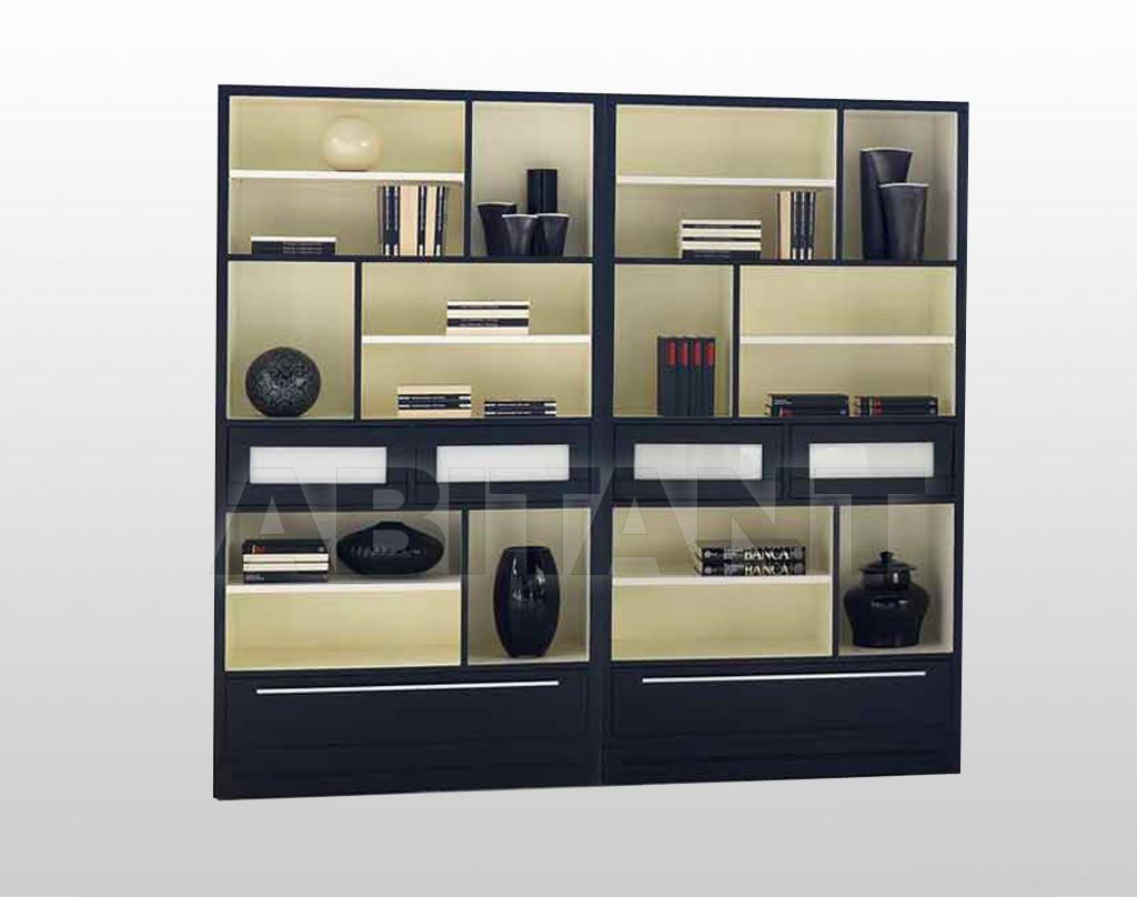 Купить Шкаф книжный Casanova Gandia Brisa Marina 39-64020