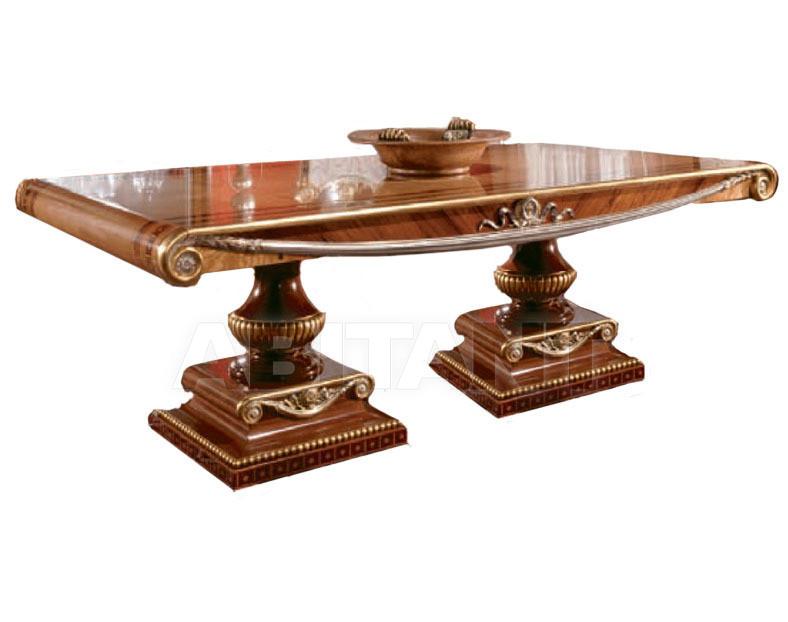 Купить Стол обеденный Bacci Stile Romanica 125
