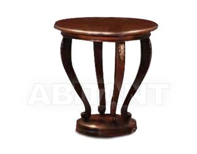 Купить Столик кофейный Busnelli Fratelli Seats Collection 485