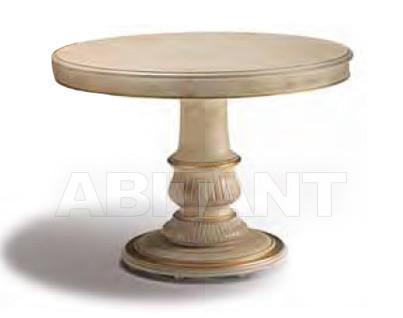 Купить Стол обеденный Busnelli Fratelli Seats Collection 149