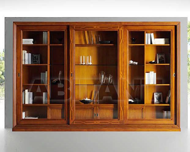 Купить Шкаф книжный Maroso Gino Pourpouri AP70305