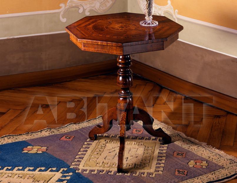 Купить Столик кофейный Maroso Gino I Secolari 733