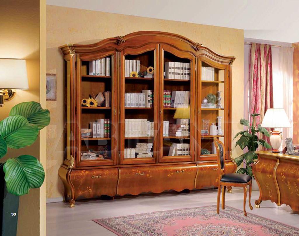 Купить Шкаф книжный Enzo Benetti Paradise P731