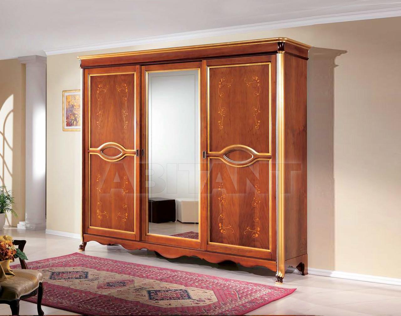 Купить Шкаф гардеробный Enzo Benetti Arena A960
