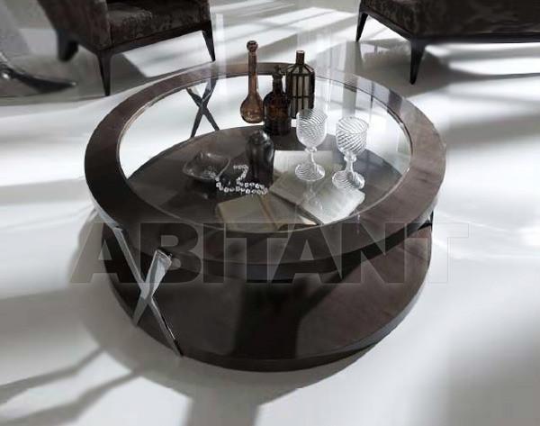 Купить Столик журнальный Amboan Event 6219613