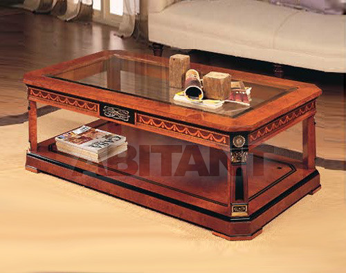 Купить Столик журнальный Amboan Classic 6229702
