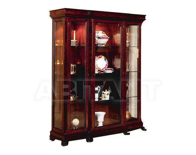 Купить Витрина Amboan Classic 8128600