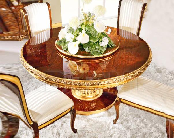 Купить Стол обеденный AR Arredamenti Grand-royal 405