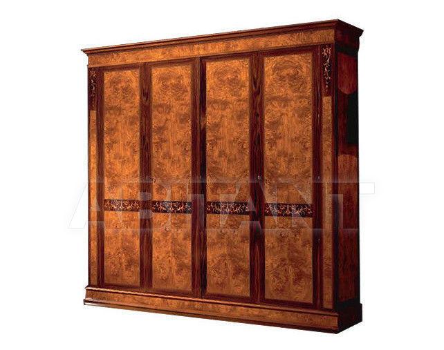 Купить Шкаф Amboan Classic 5822410