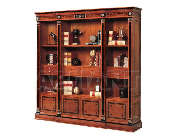 Купить Шкаф книжный Amboan Classic 8229700