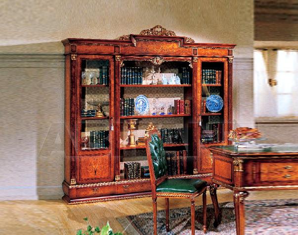 Купить Шкаф книжный AR Arredamenti Amadeus 1607