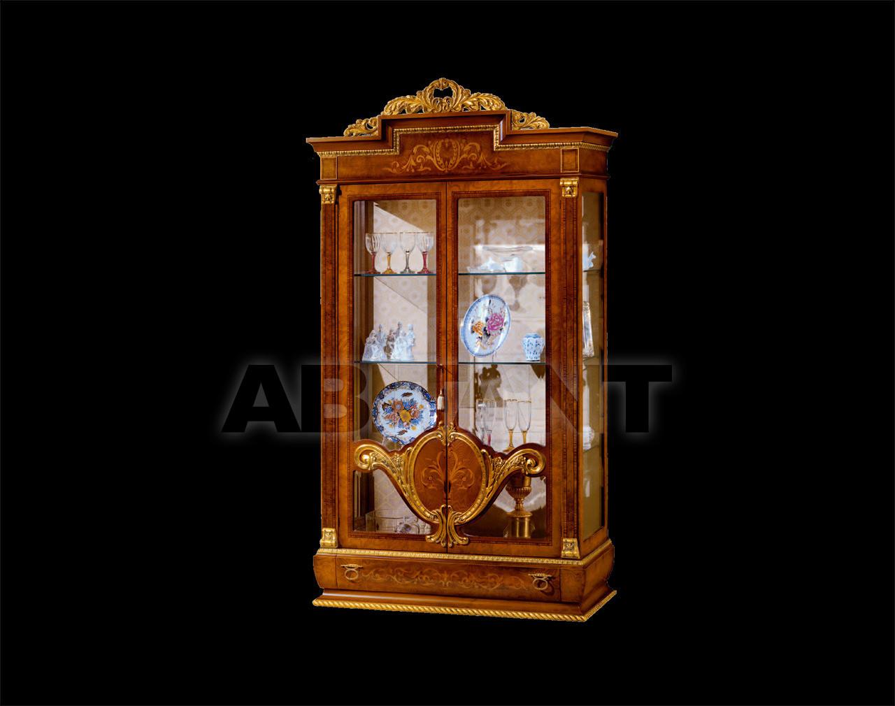 Купить Витрина AR Arredamenti Amadeus 1601
