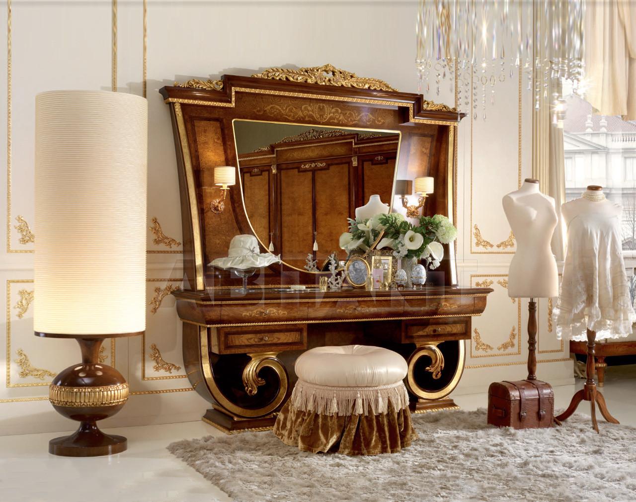 Купить Столик туалетный AR Arredamenti Amadeus 1679