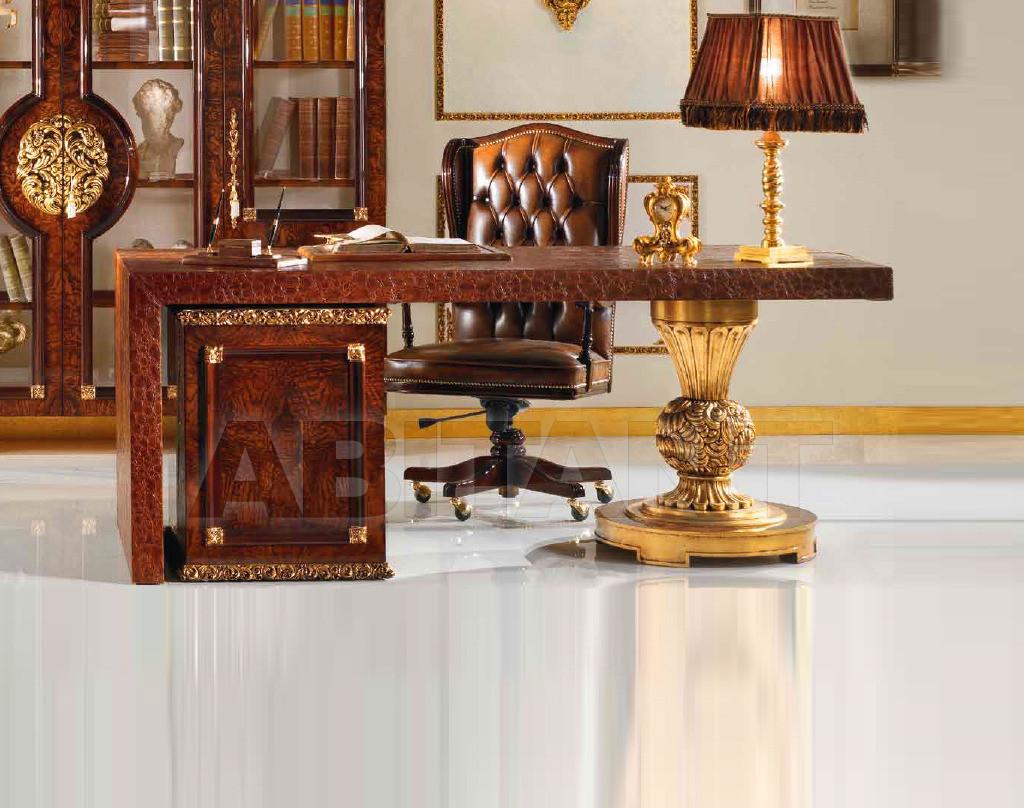 Купить Стол письменный AR Arredamenti Grand-royal 418