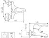 Схема Смеситель настенный Giulini Roma 2601 Современный / Скандинавский / Модерн