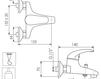 Схема Смеситель настенный Giulini Kellygreen 2901 Современный / Скандинавский / Модерн