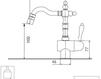 Схема Смеситель для биде Giulini Praga 7529A Современный / Скандинавский / Модерн