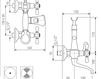 Схема Смеситель настенный Giulini Lotus 0500 Современный / Скандинавский / Модерн