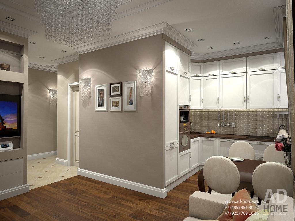 Дизайн квартир фото двухкомнатных квартир 55 кв.м