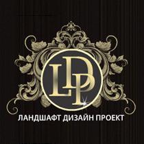 Ландшафт дизайн проект