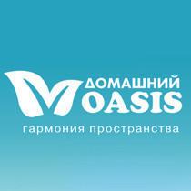 Домашний Оазис