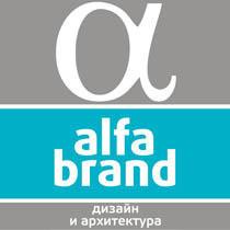 Студия Alfa-Brand