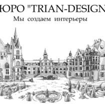 Бюро Тrian-Design