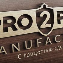 10418537 840295836054973 2077689521139453940 n pro2pro manufactory med